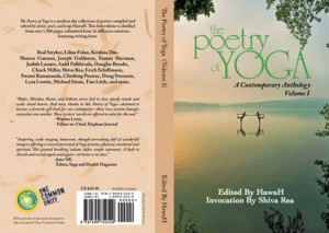 The Poetry of Yoga (Book Cover) Small